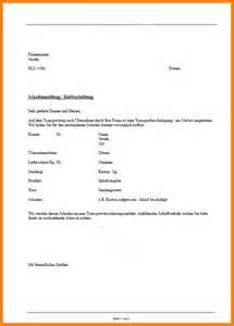 Rechnung Position Englisch Rechnung Schreiben Grosir Baju Surabaya