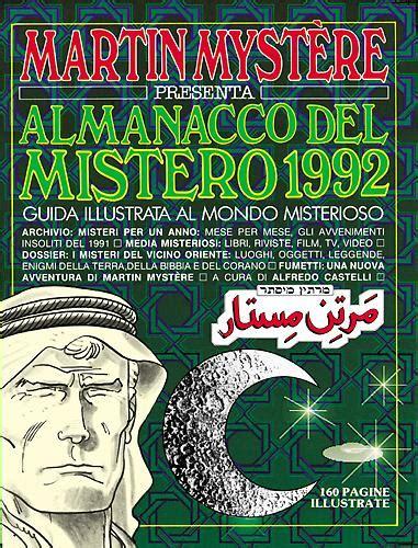 dervisci volanti almanacco mistero 1992 sergio bonelli