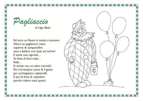 il pagliaccio testo pagliaccio poesia per bambini