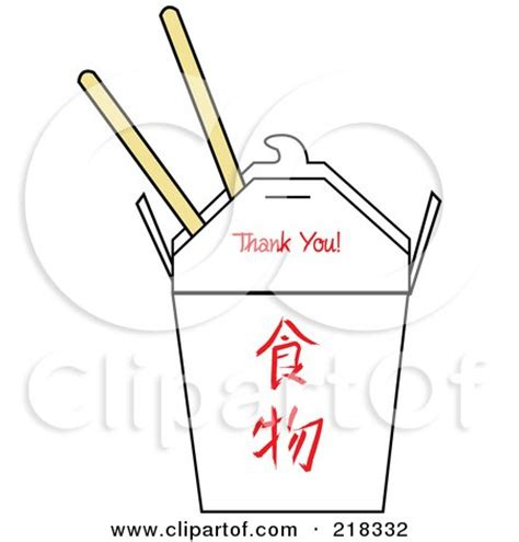 Picture Wall Decor Chinese Take Out Carton With Red Symbols And Text Posters