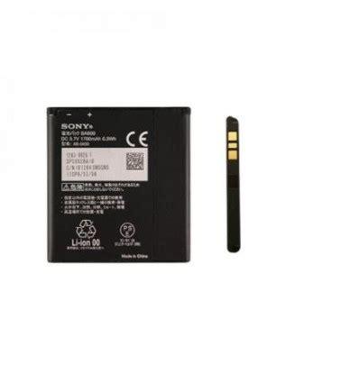 Batrebaterai Sony Ba 800 Original original battery sony ba800 xperia s lt26i v lt25i