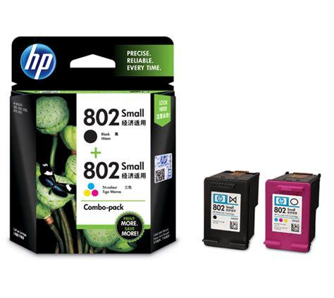 Cartridge Bekas Hp 704 jual beli cartridge hp 802 black and color