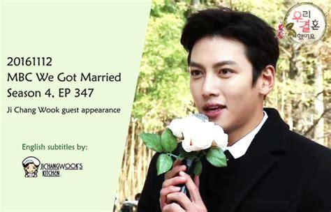 so ji sub we got married eng sub 20161112 we got married ep347 ji chang wook