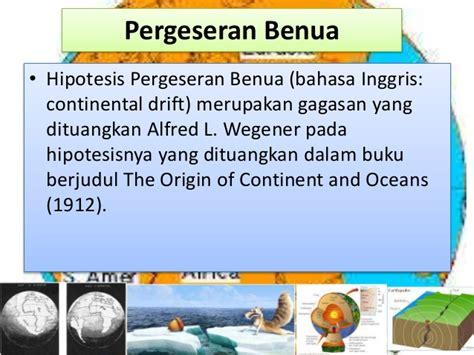 biography judika dalam bahasa inggris biography tulus dalam bahasa inggris teori terbentuknya