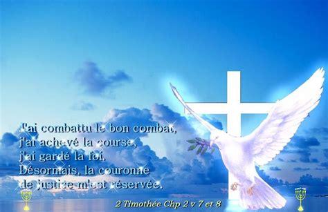 image biblique image biblique a telecharger gratuit