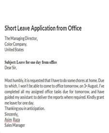 38 leave letter sles