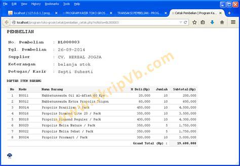 membuat web dengan php my admin membuat web portal berita dengan php contoh program kasir