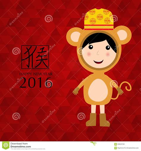new year period in china happy new year 2016 with in costume