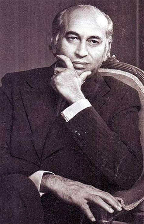 biography of muhammad ali bogra zulfikar ali bhutto wikipedia