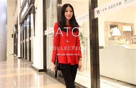 Murah Lu Natal Paling Panjang baju merah natal 2012 model terbaru jual murah import kerja