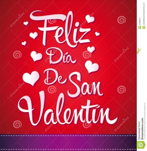 san valentin messages san messages feliz dia san valentin happy