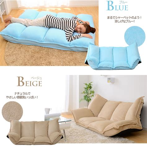 japanese floor sofa bed compact living pinterest