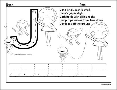 printable tracing letter j 17 best images of letter j tracing worksheet printable