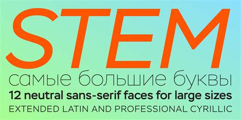typography stem fontspring stem fonts by paratype