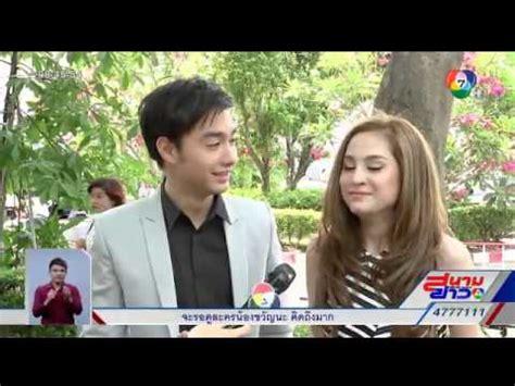Box Wedding Tangmo Tono by Finale Wedding Studio Vdo Cinema 096 9198926 06178289