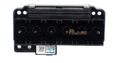 Printer Epson R230 epson r230 r220 r340 printer f166000
