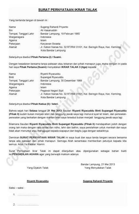 format surat gugatan cerai istri 8 contoh surat pernyataan cerai terlengkap contohsuratmu com