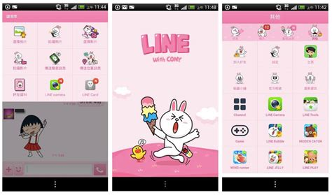 theme line android brown cony android 版 line 更新至 v3 7 並加入主題功能 歡樂夢幻的粉紅兔兔版主題同步上線