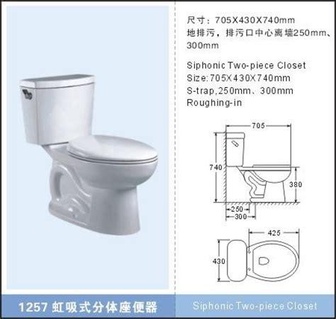 China S Trap Toilet (1257)   China S Trap, S Trap Toilet