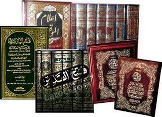 terjemah kitab qurotul uyun  gratis terjemah al