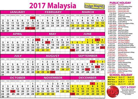 Calendar 2018 Malaysia Fridge Magnet Free Calendar 2017 Malaysia Kalendar Percuma 2017