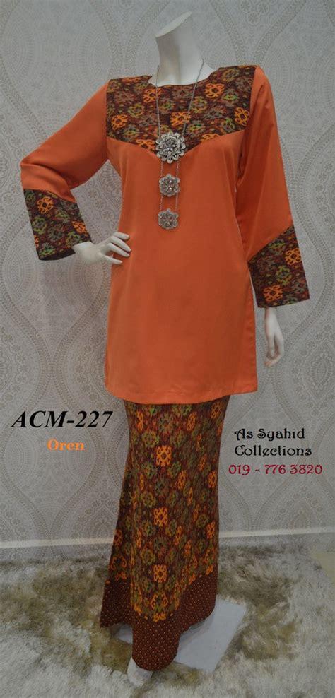 design baju nombor baju kurung moden songket koleksi adora claretta meisie