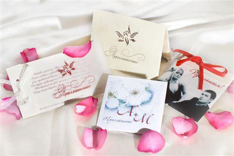 Пригласительные фото на свадьбу в астане