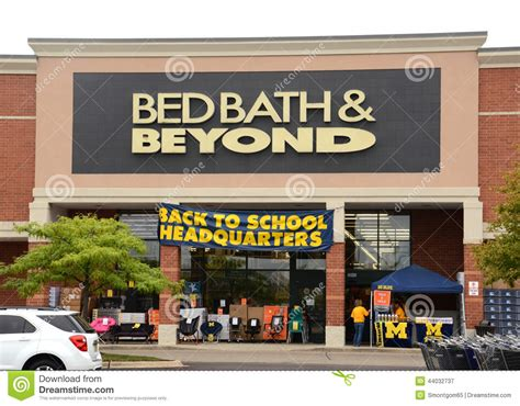 bed bath beyond editorial photography