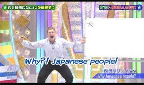why japanese 厚切りジェイソンとかいう芸人凄すぎワロタwwwwwwww