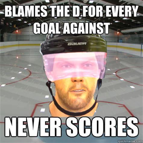 Goals Meme - goals squad memes
