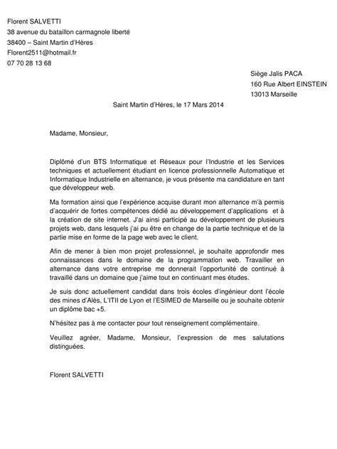 Exemple De Lettre De Motivation Dut Informatique lettre de motivation informatique