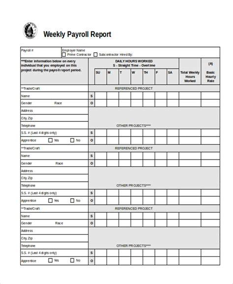 payroll deduction form sle