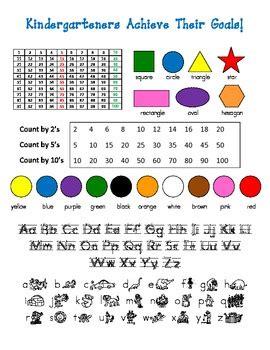 kindergarten homework helper block print  mackenzie