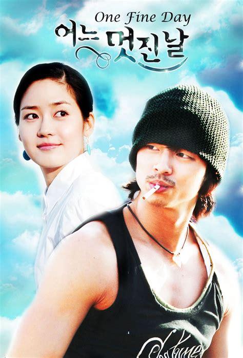 one fine day film imdb namgoong min sua filmografia completa