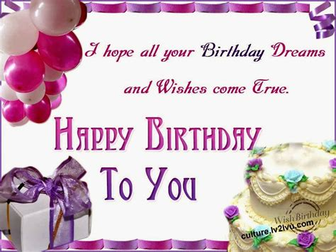 Quotes To Wish A Friend Happy Birthday Happy Birthday Wishes For A Friend Pictures Funny Quotes