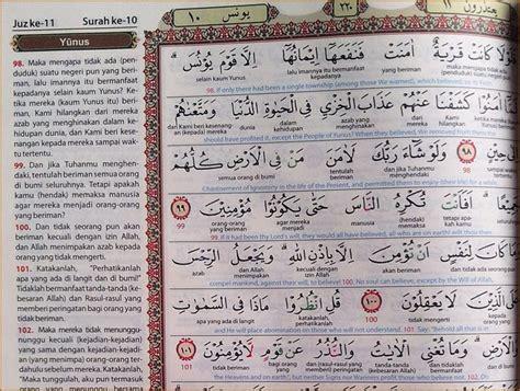 Al Quran Akhwat Indonesia Magenta jual al qur an jamil tajwid terjemah perkata indonesia dan