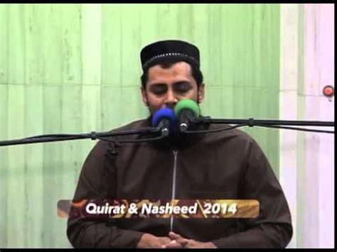 download mp3 ar rahman ziyad patel surah al fatiha ziyad patel doovi