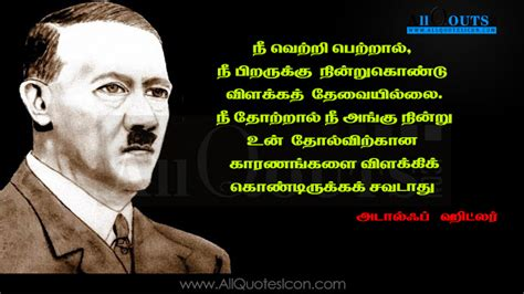biography of adolf hitler in tamil hitler quotes in tamil about life and wallpapers www