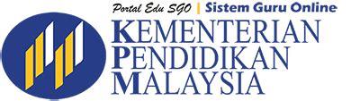 sistem e operasi kementerian pelajaran malaysia sistem guru online share the knownledge