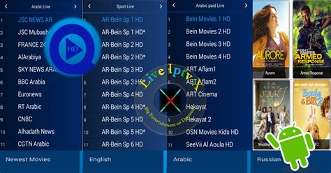 snesoid 2 2 4 apk q hd 2 5 1 41 iptv apk for premium live tv on android live iptv x