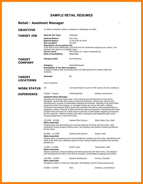 retail resume objective sle 100 retail resume objective sle help me write top