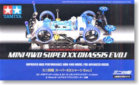 Tamiya 94780 Aluminum Spaser Xx Chassis Evo 1 xx chassis evo i mini 4wd hobbysearch mini 4wd store