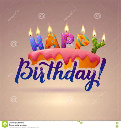 immagini candele compleanno cartolina d auguri di buon compleanno dolce con le candele