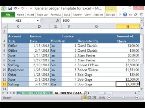 alternative methods for reconciling inventory with general ledger