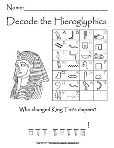 printable egyptian numbers hieroglyphics worksheet geersc