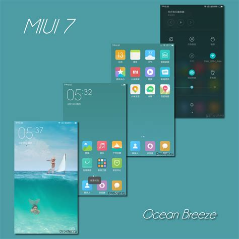 customize themes in miui 7 theme miui 7 xiaomi france
