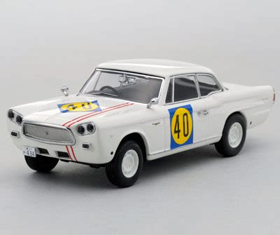 kyosho prince skyline coupe 40 white 03231w in 1 43