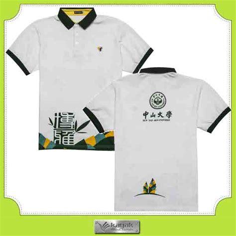 design a polo shirt logo polo shirt logo design www pixshark com images