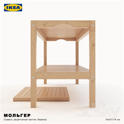 molger bench 3d models other ikea molger bench