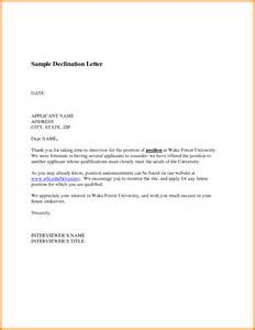 9 job application letter examples free ledger paper
